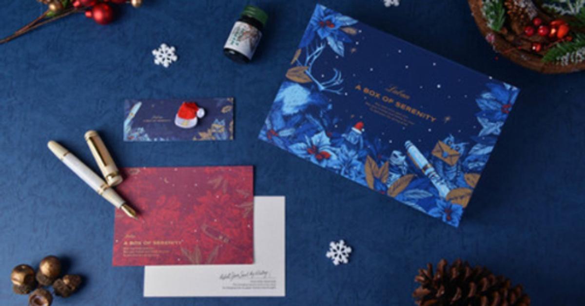 "Laban - Winter Edition ""A box of serenity"" 冬季聖誕特輯 - 寧靜夜 | 鋼筆墨水禮盒"