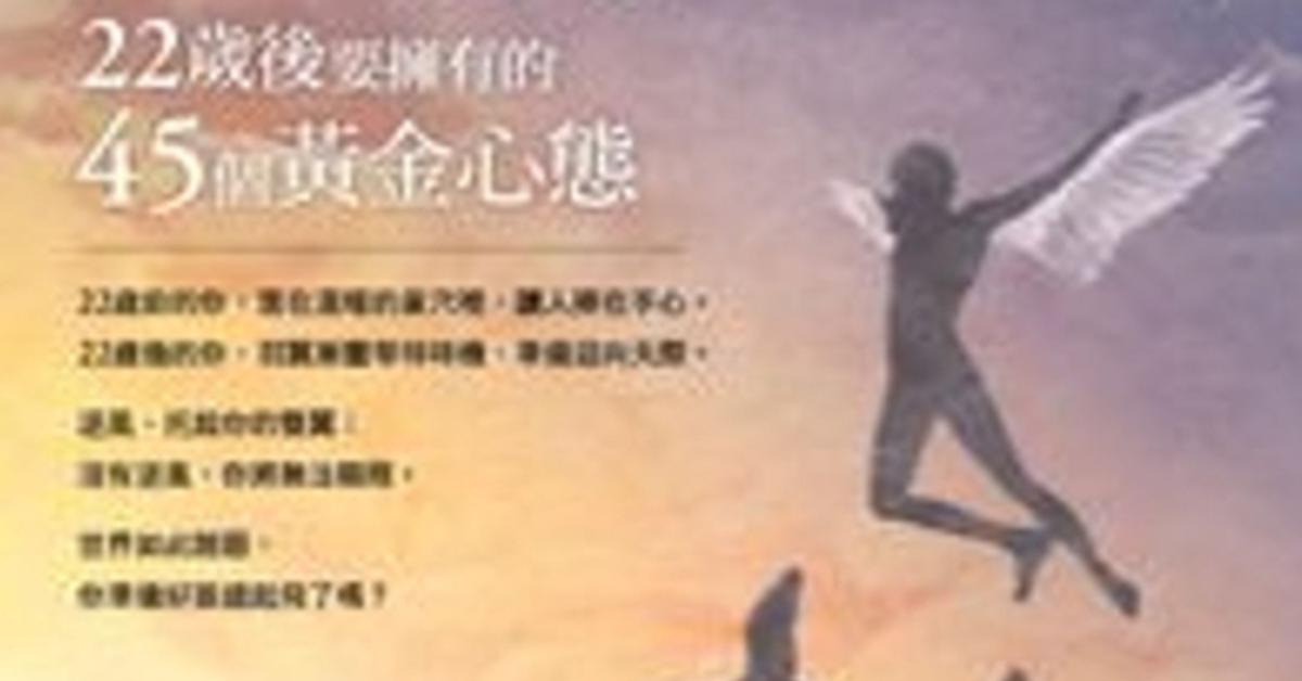 HyRead ebook 電子書店-逆風飛翔