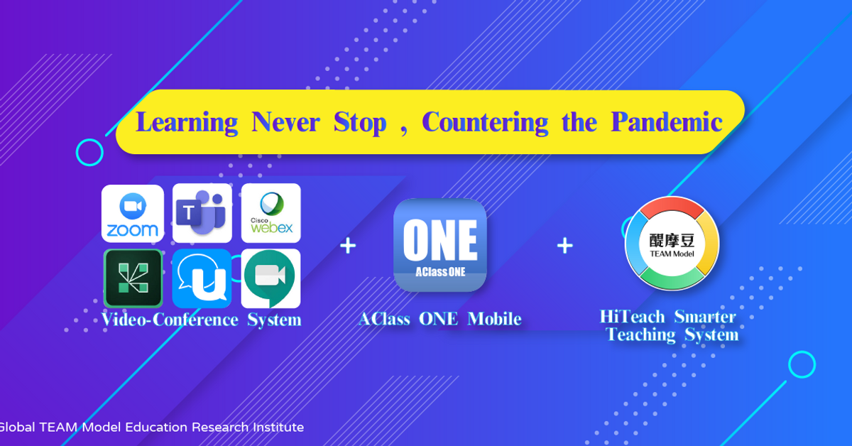 Learning Never Stop, Countering the Pandemic - Video-Conference System+AClass ONE+HiTeach_News_Newsroom | HABOOK Group-TEAM Model Smarter Education