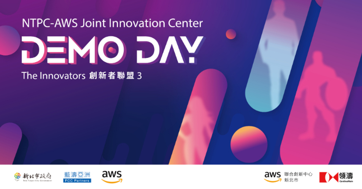 Demo Day The Innovators 3 hosted by NTPC-AWS Joint Innovation Center