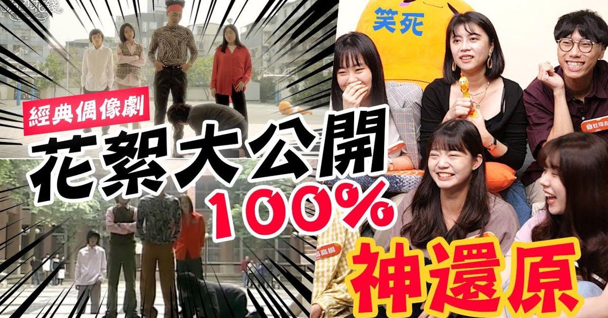 【蝦Talk秀】EP26 失控的蝦小編團隊出動~狂抽$999購物金啦!最強經典戲劇花絮大公開!