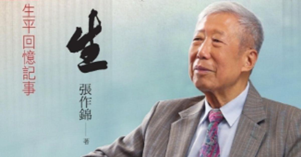 記錄半世紀以來台灣報業的重要一頁|HyRead電子書