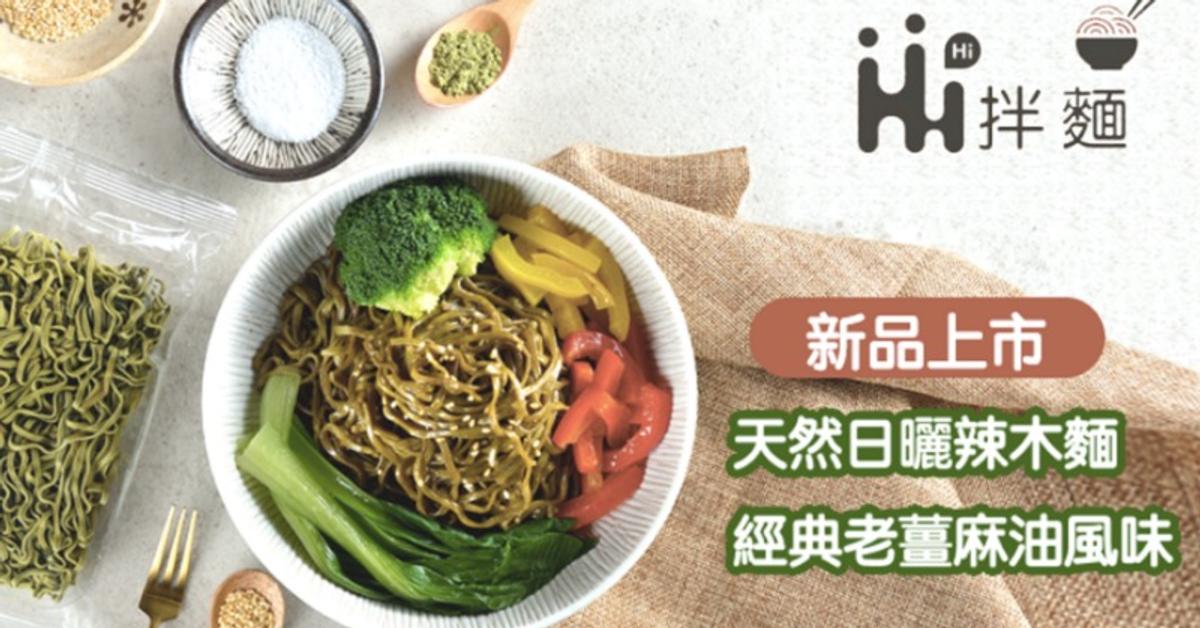 hifans520.1shop.tw