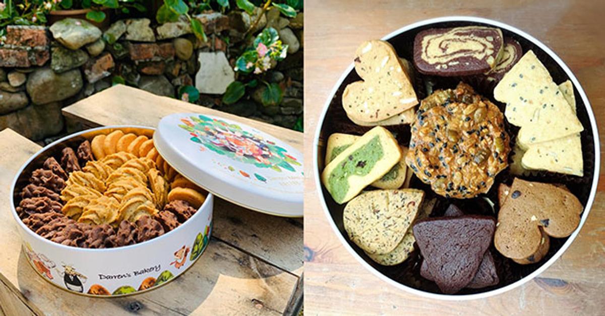 【達倫老爸餅乾小舖】埔里的驕傲!在地食材做出的道地甜點!