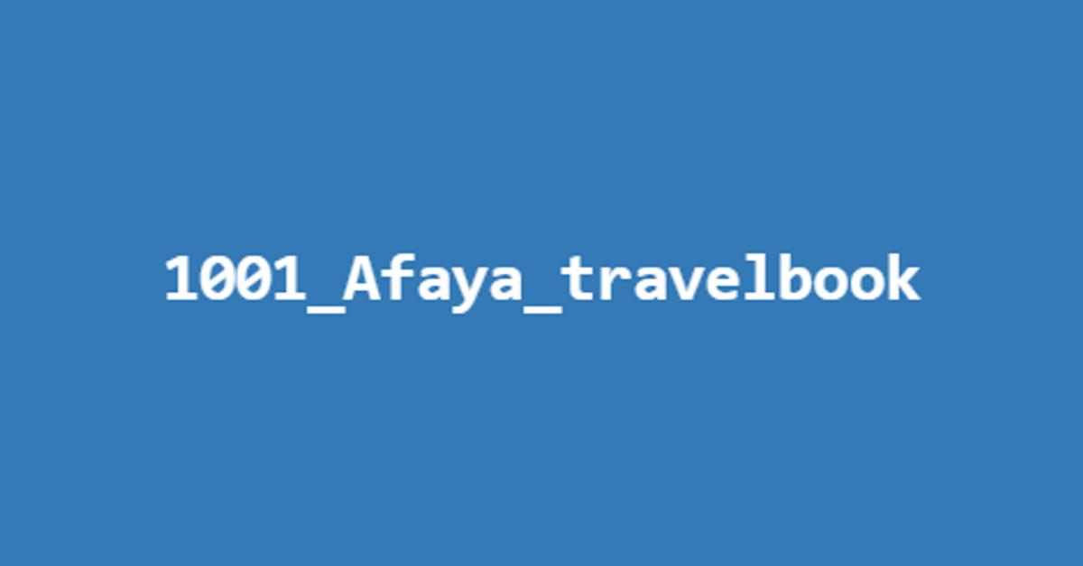 1001_Afaya_travelbook