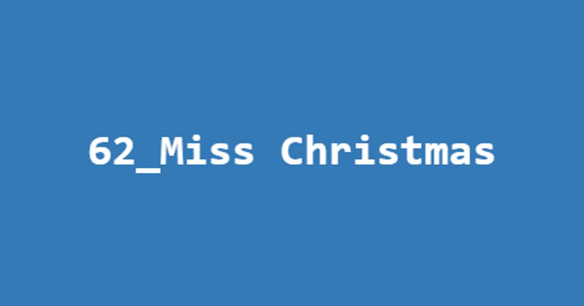 62_Miss Christmas
