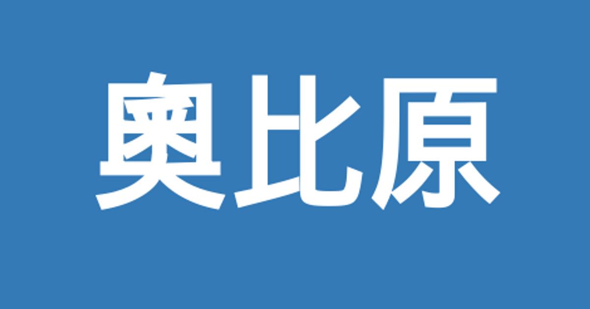 | 露天拍賣-台灣 NO.1 拍賣網站