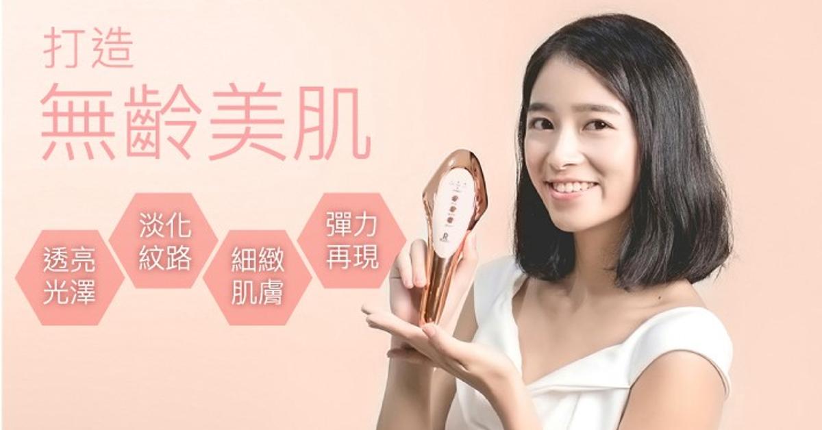 [LeToii 週年慶]官網獨家 - 日常美膚保養組