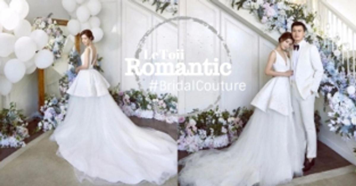 LeToii - Heaven's Wedding Gown
