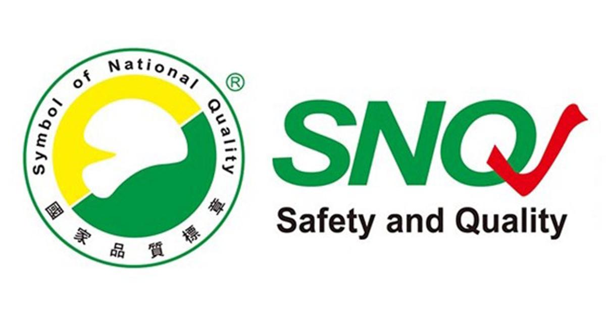 SNQ國家品質標章-生策會權威團隊為全民健康把關,嚴謹審視保健產品與醫事服務–SNQ國家品質標章