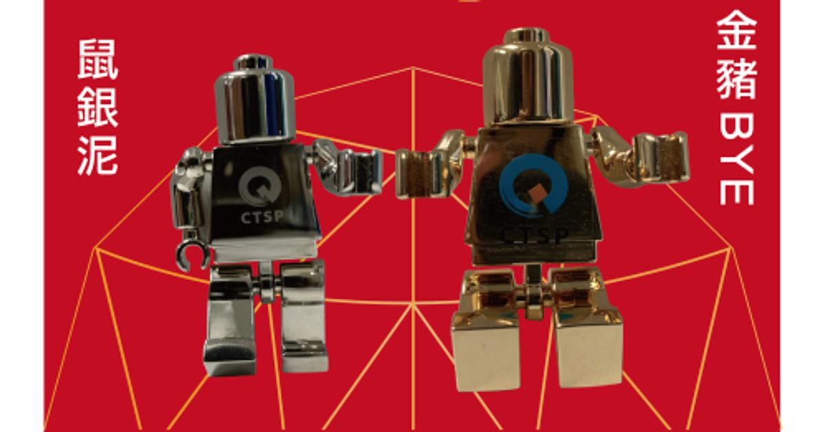 Arm智慧機器人創新園區 AI Robot Maker Space