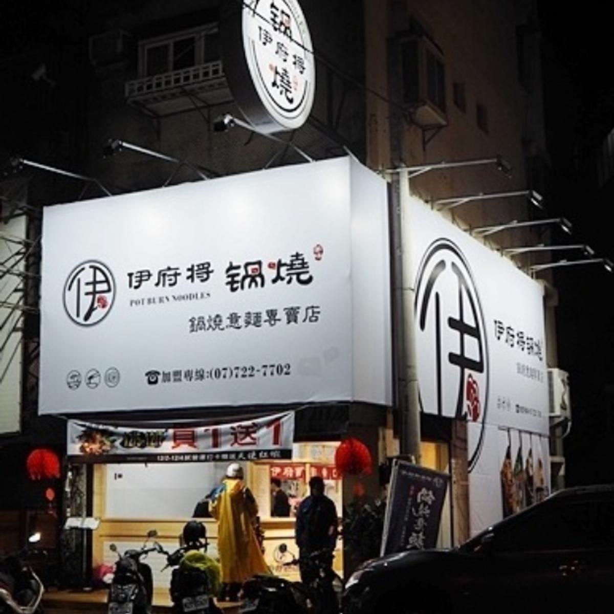 中原店-線上訂餐系統