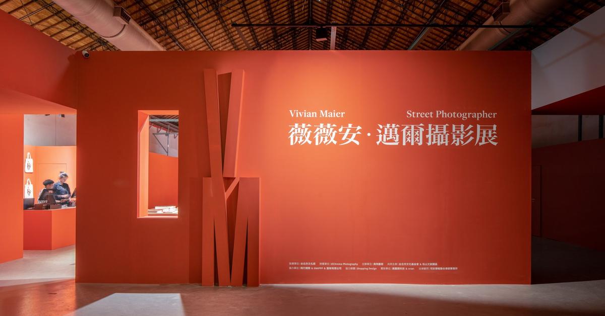 Style|vivianmaier攝影展