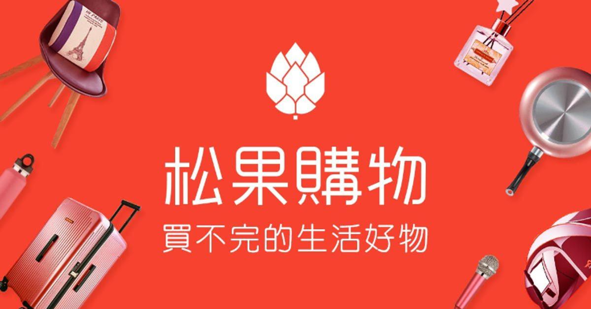 【LUFTQI 樂福氣 x 松果購物】LUFT Cube 空氣淨化器