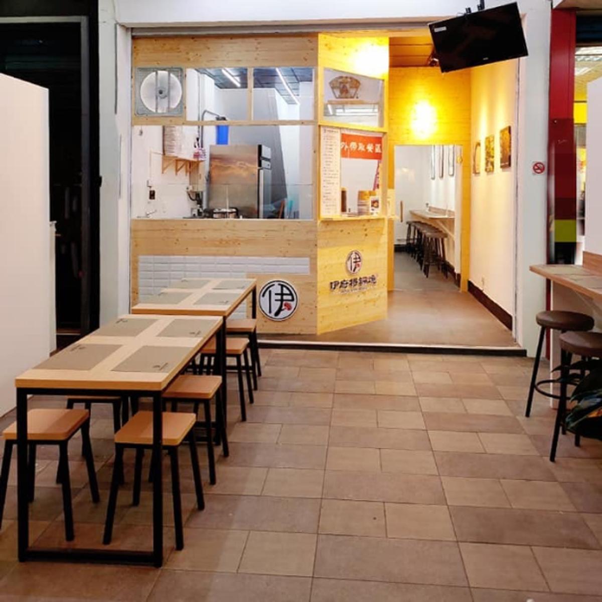 和平六合店-線上點餐系統