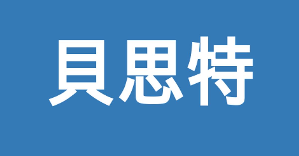   露天拍賣-台灣 NO.1 拍賣網站