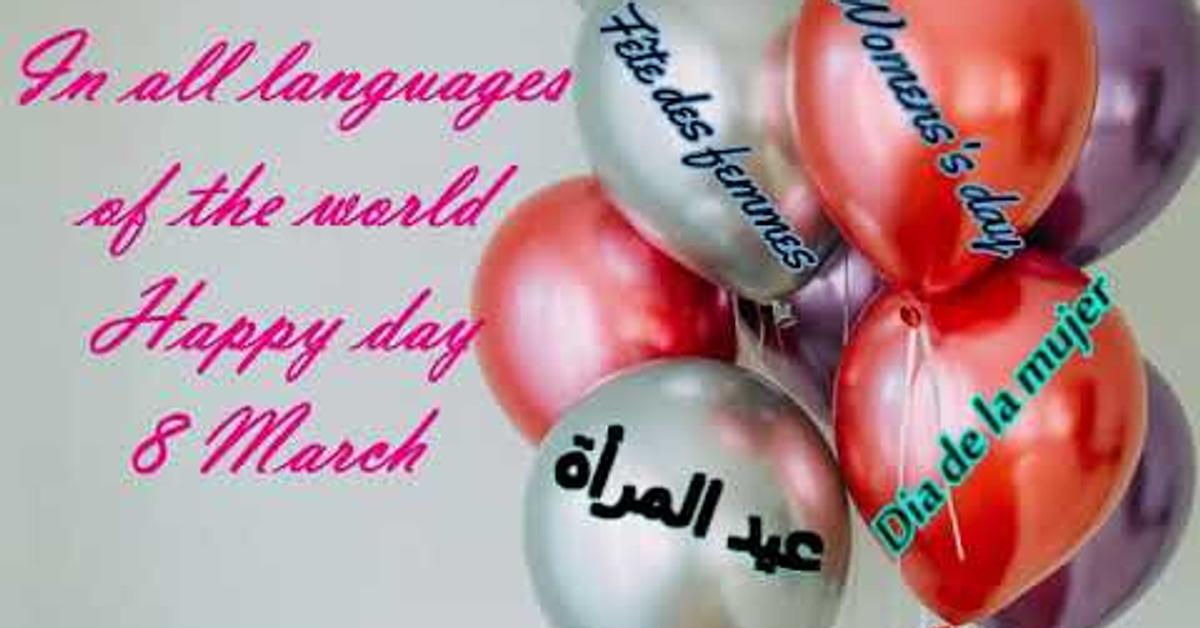 8 de marzo de 2021 Día de la Mujer