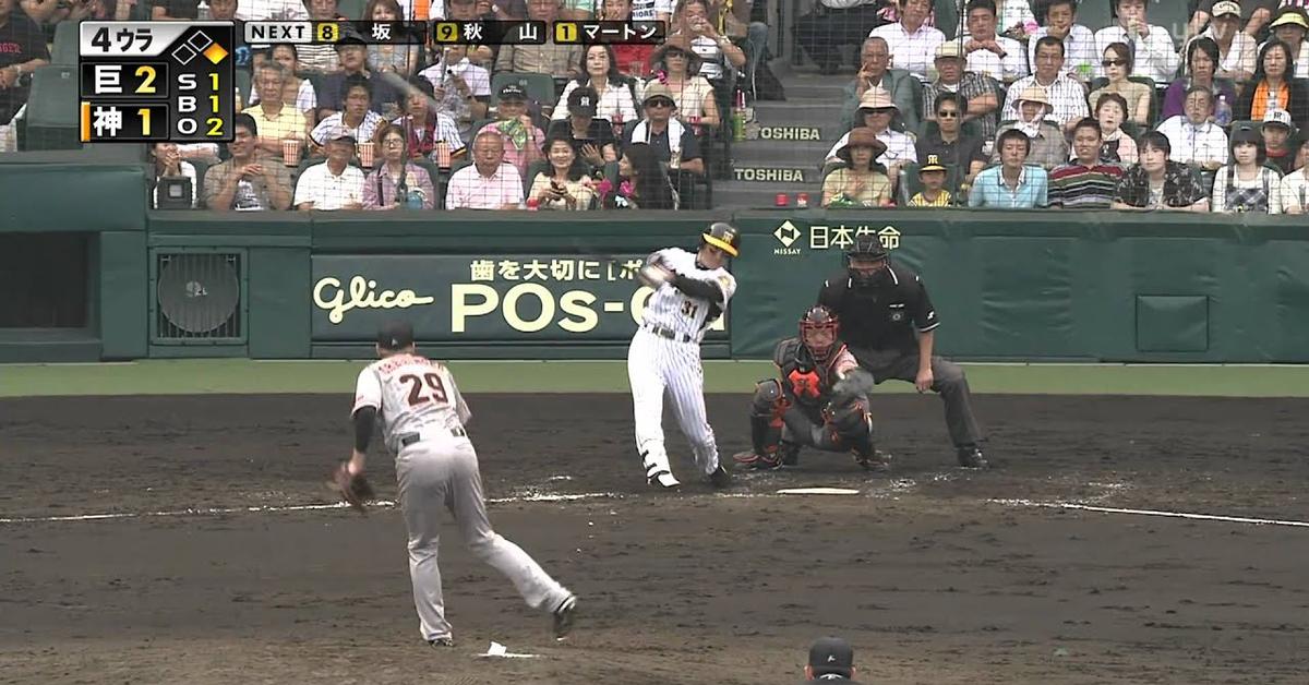 2010/9/20 阪神vs巨人 4回 林4号2ランHR