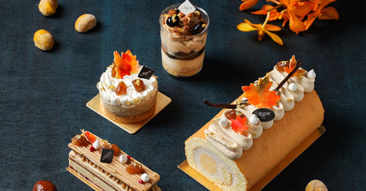 Pastry Shop 甜點烘焙 - 晶華美食到你家   五星美饌外帶外送餐   台北晶華酒店