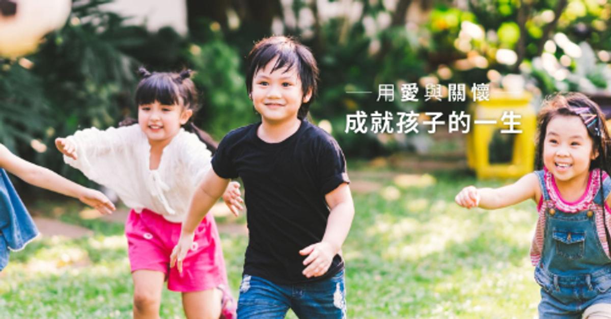 新竹市私立育昇幼兒園
