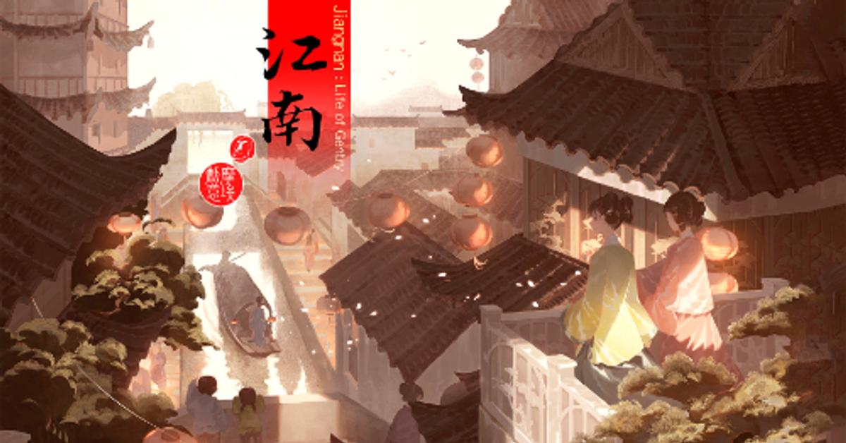 Jiangnan   Moaideas Game Design