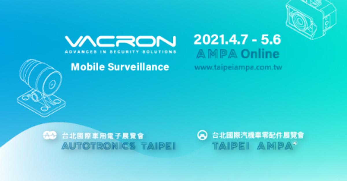 2021 AMPA Online 線上展