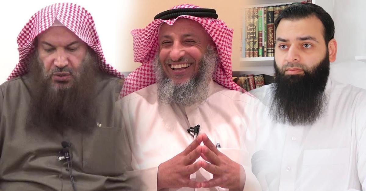 تعليق على رسالة الشيخ سالم الطويل للشيخ عثمان الخميس