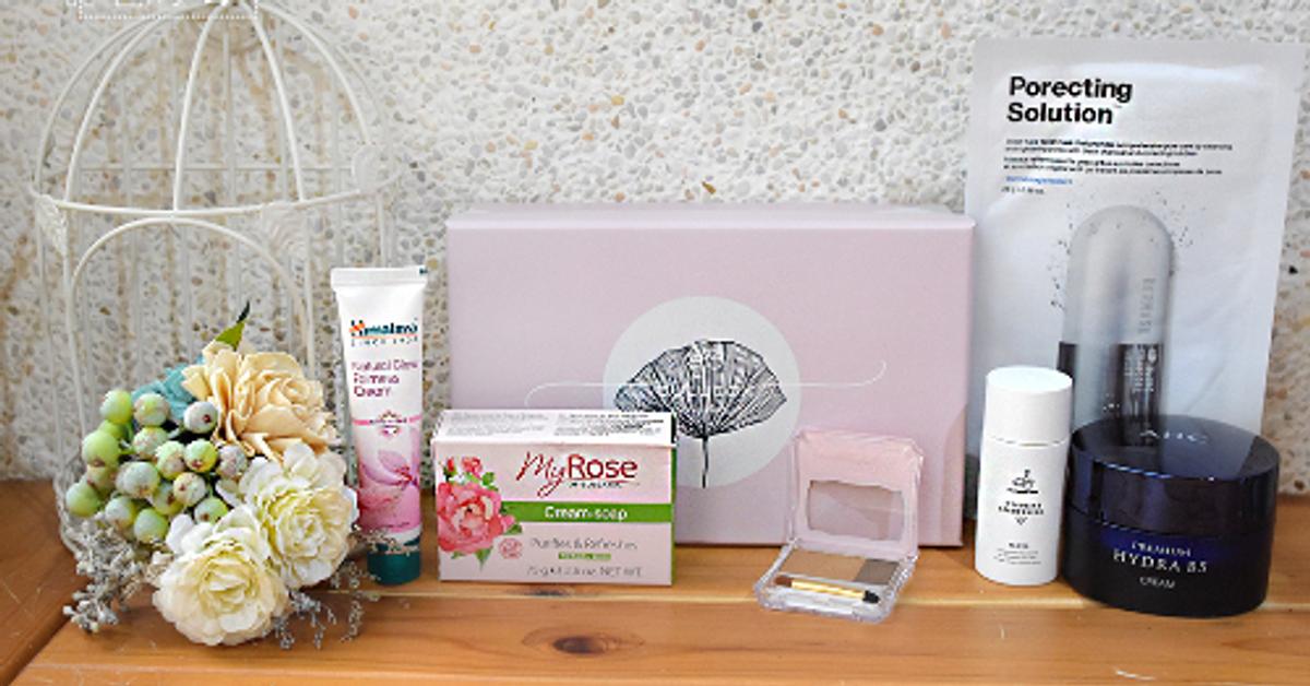 宅在家做保養!五月butybox美妝盒