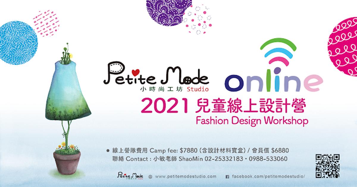 2021 Petite Mode Online