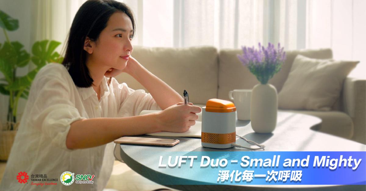 LUFT Duo 【心得分享|免費拿客製好禮】