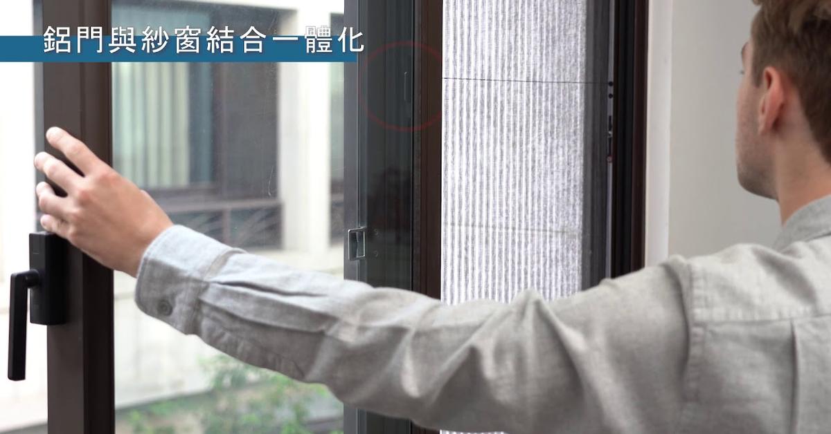 良展產品介紹| 井美連動摺疊紗門窗