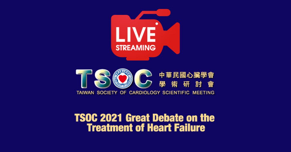 TSOC 2021 Great Debate on the Treatment of Heart Failure
