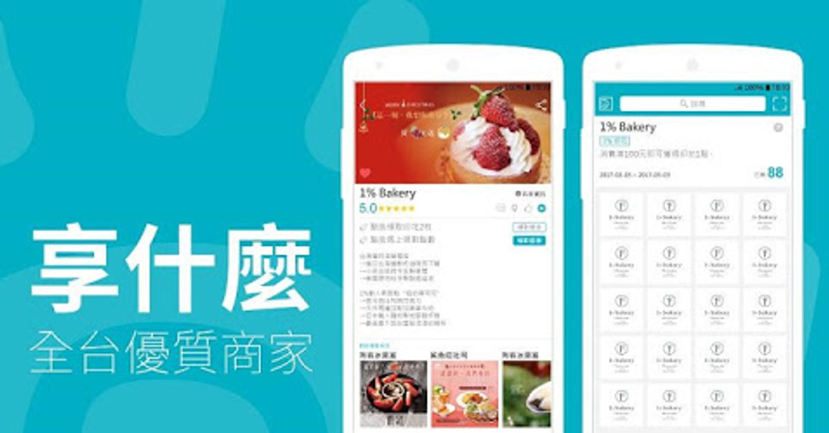 Google Play北澤