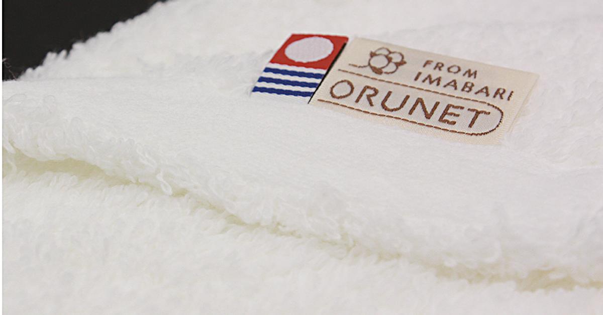 Orunet-織造美好的今治生活(日本金治認證毛巾)