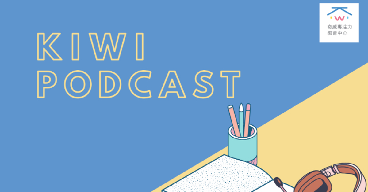 Kiwi Podcast on Spotify