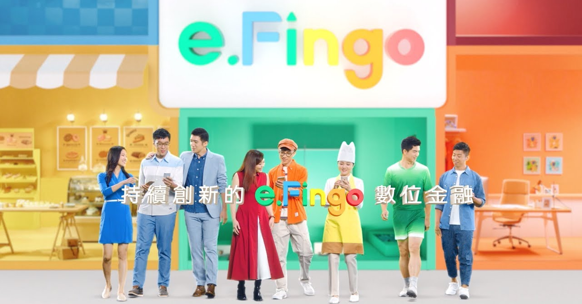 e.Fingo持續創新,陪伴你超越自我|玉山銀行數位金融 e.Fingo(完整版)